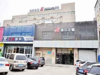 Jinjiang Inn Changchun Auto Trade City
