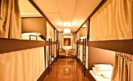 Adler Luxury Hostel