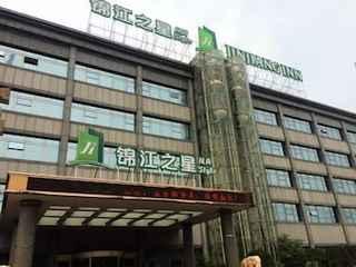 Jinjiang Inn Style Jinan Wuyingshan Road North