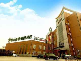GreenTree Inn Jinan Pingyin Industrial Park Express Hotel