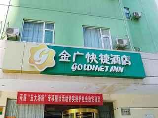 Jinjiang Inn Style Taiyuan Tongluowan Wuyi Road