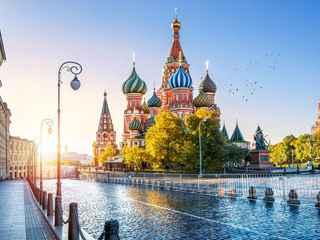Pacote de Viagem Moscou (Rússia) - 2022 e 2023
