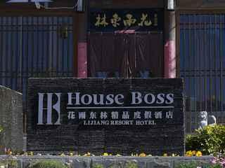 House Boss Resort Hotel Lijiang