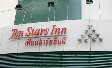 Ten Stars Inn Hotel