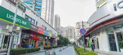 Jia Jia Sunshine Apartment