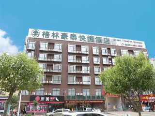 GreenTree Inn Luoyang Luolong District University City Zhangheng Stree
